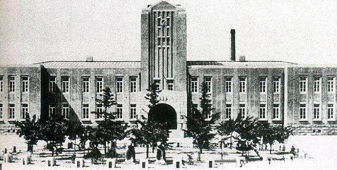 间岛日本总领事馆