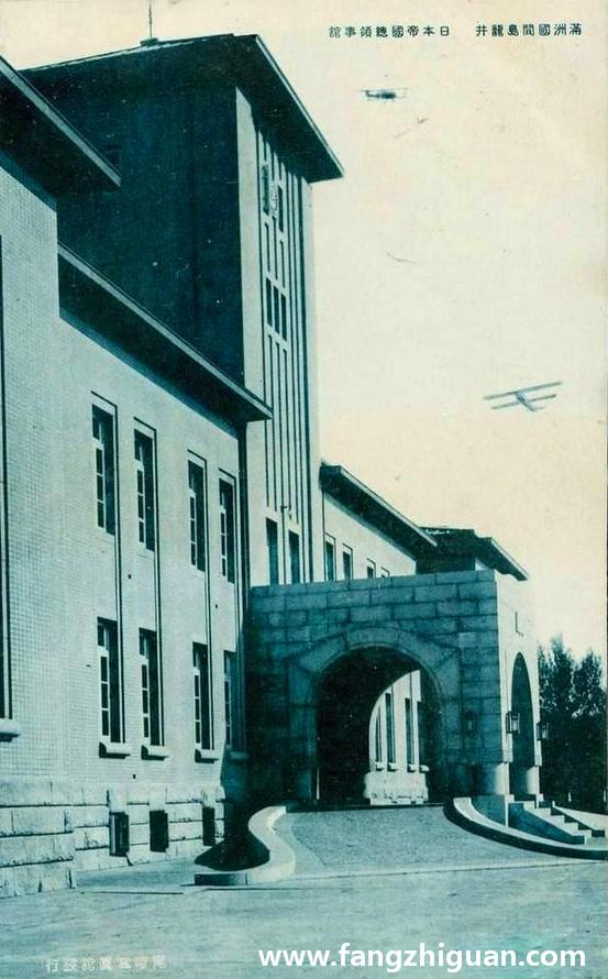 """日伪时期位于龙井的""""间岛日本总领事馆"""""""