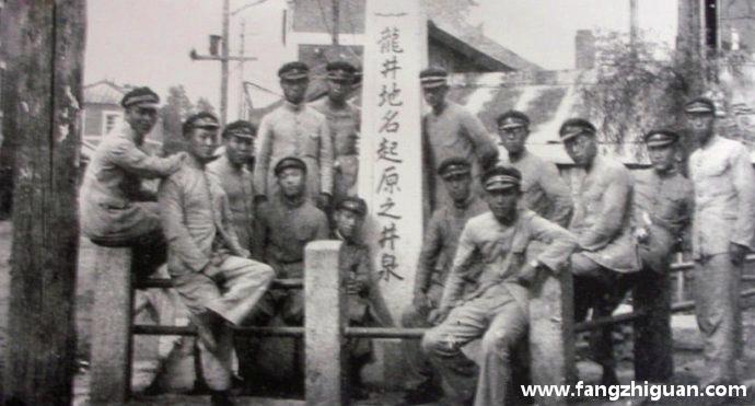 """日伪时期的""""龙井地名起源之井泉""""纪念碑"""