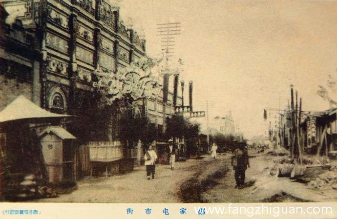 郑家屯市街