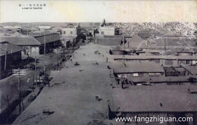 日伪时期的郑家屯市街