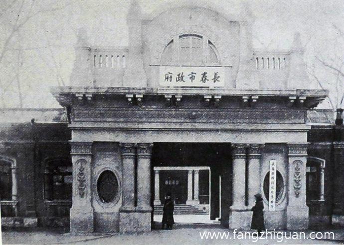 """1932年,门楣挂""""长春市政府""""的牌子。"""