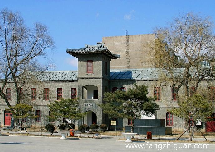 大成中学校旧址