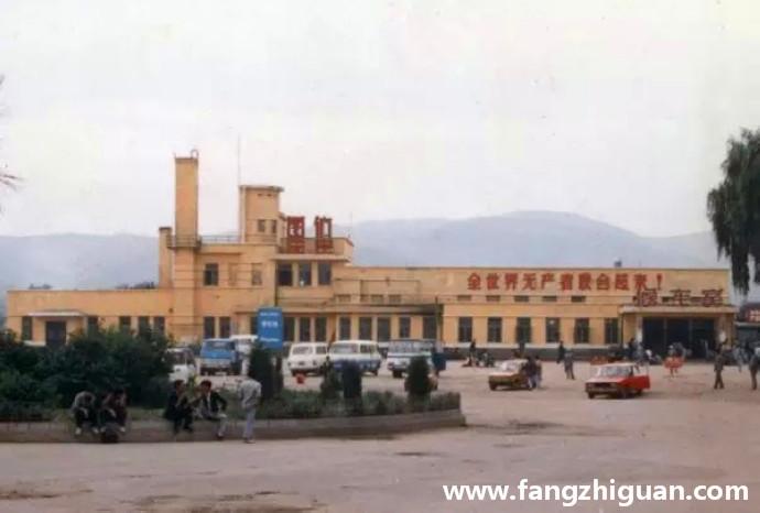 解放后的图们火车站