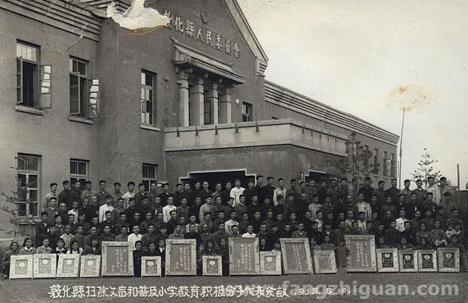 1958年8月10日,敦化县扫除文盲和普及小学教育积极分子代表会摄影,图中背景为当时的敦化县人民委员会。