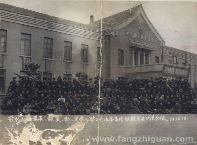 1966年12月18日,敦化县学习马主席著作积极分子代表会摄影,图中背景为当时的敦化县人民委员会。