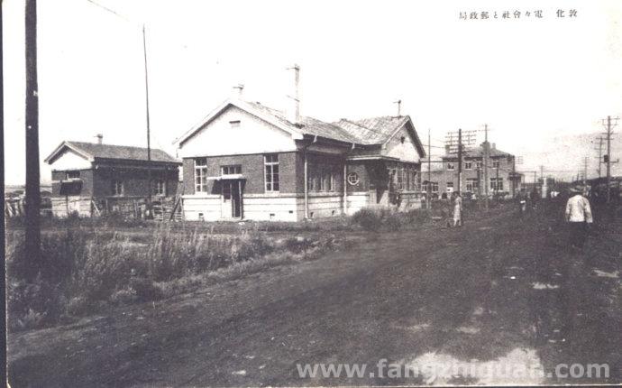 1938年时的敦化电电会社和邮政局,原址今位于敦化市广电局路北,敦化市邮政局营业大厅位置。