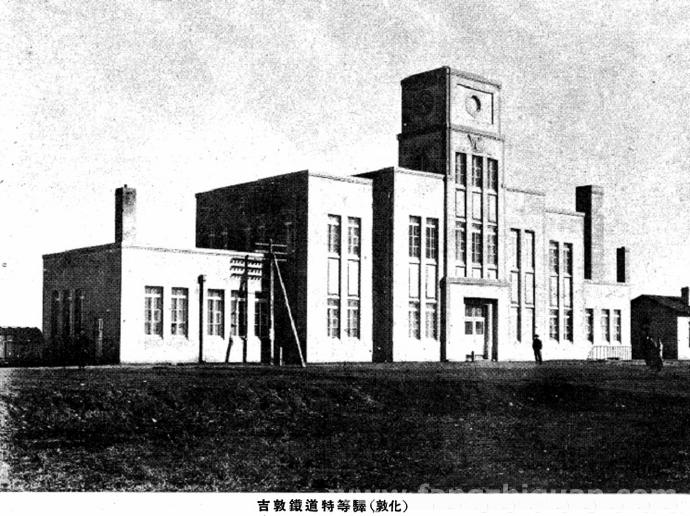 日伪时期的敦化火车站