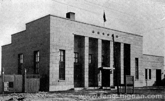 伪满时期的满洲中央银行敦化支行