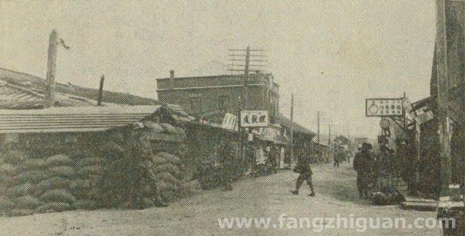日伪时期的日本总领事馆敦化分馆前的防御工事