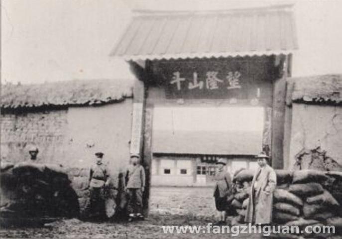 敦化驻屯步四联队本部