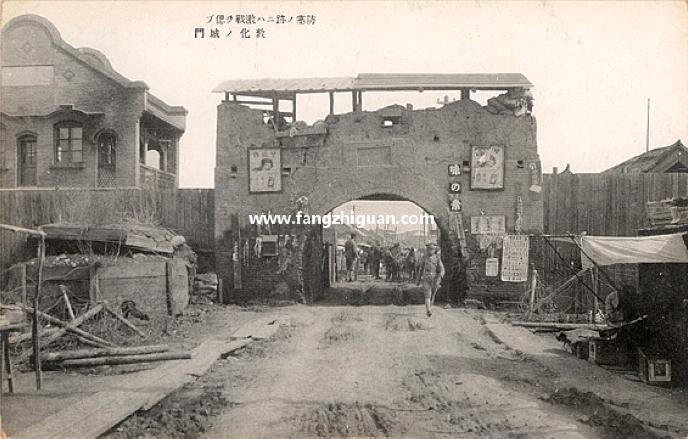 日伪时期的敦化城东门,位置位于今敦化市秋林公司附近。