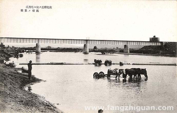 日伪时期敦化牡丹江上的桥梁