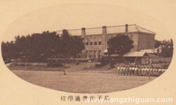 日伪时期的局子街普通学校