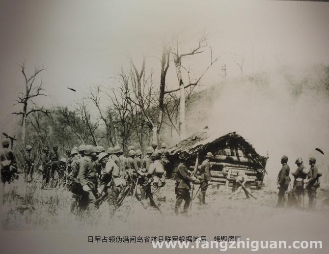 日军占领伪满间岛省抗日联军根据地后,烧毁房屋。