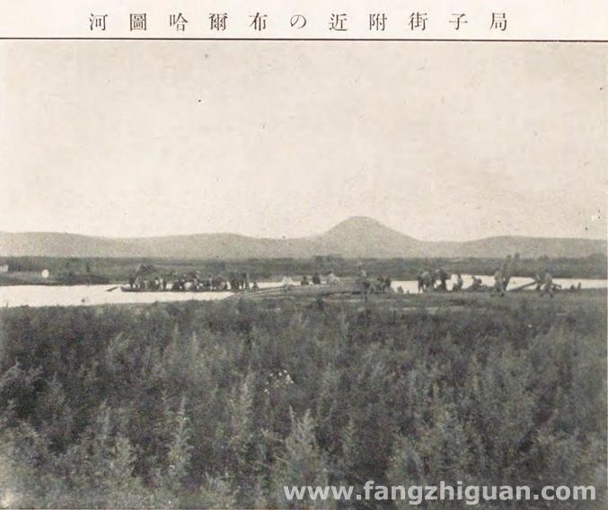 日殖时期局子街附近の布尔哈图河
