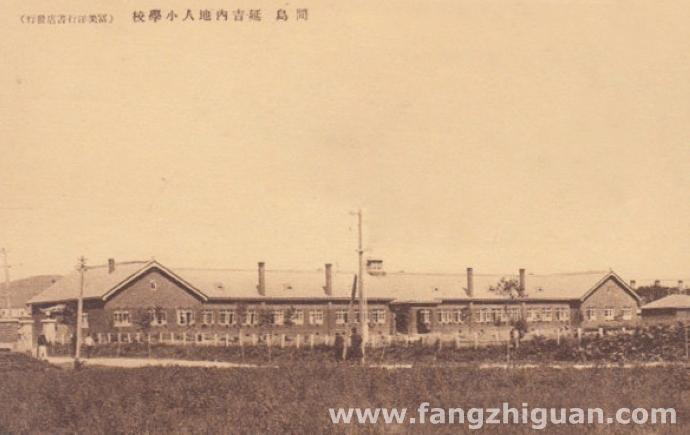 日伪时期的延吉内地人小学校,解放后曾为延吉市第二中学。