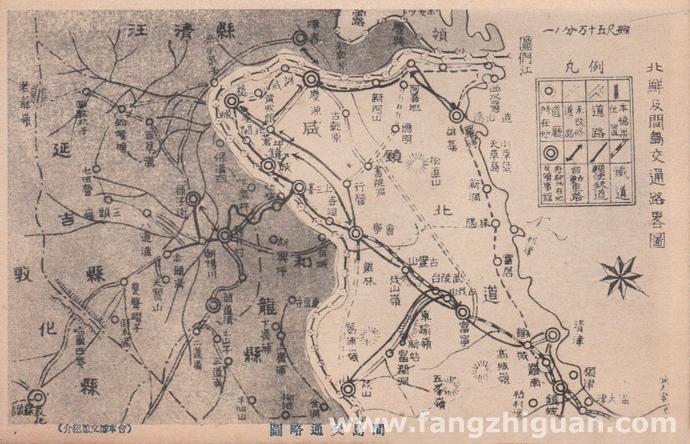 北鲜及间岛地方略图
