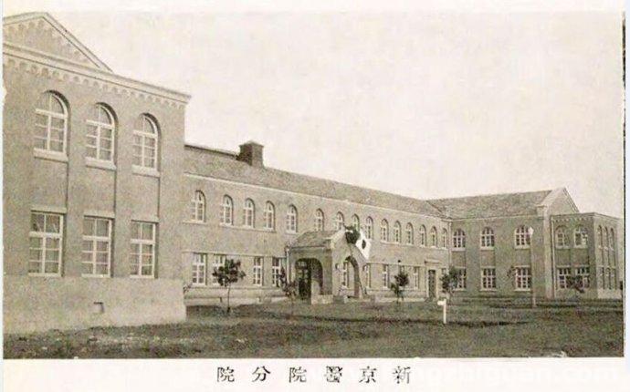 新京千早医院