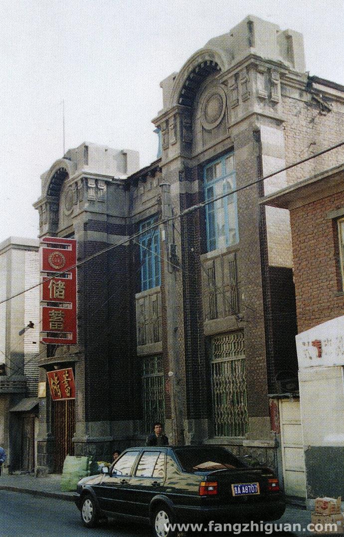 上世纪90年代,株式会社新京银行旧址。