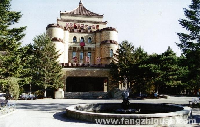 上世纪90年代时的伪满洲国综合法衙旧址