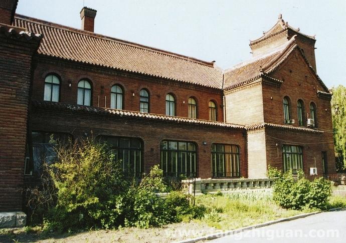 上世纪90年代时的伪满洲国国务总理大臣张景惠官邸旧址
