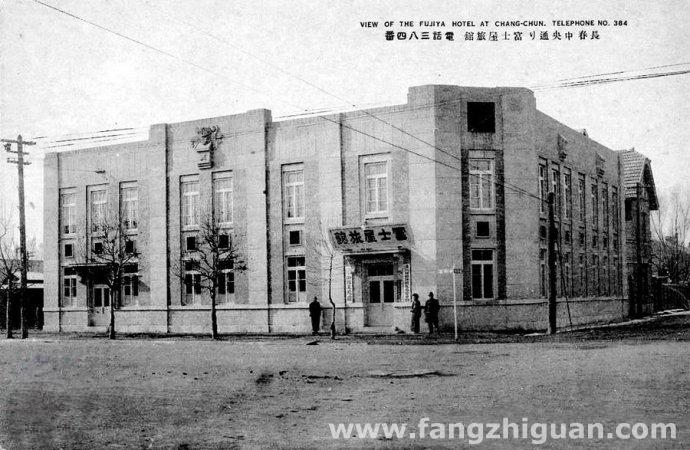1921年,长春富士屋旅馆。