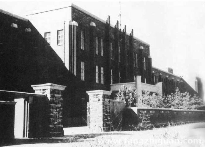 伪满时期的新京中学校
