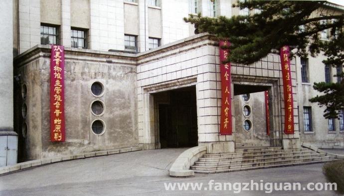 世纪90年代时的新京卫生技术厂办公楼旧址