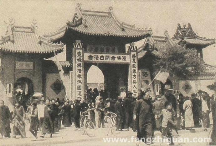 伪满时期的新京护国般若寺