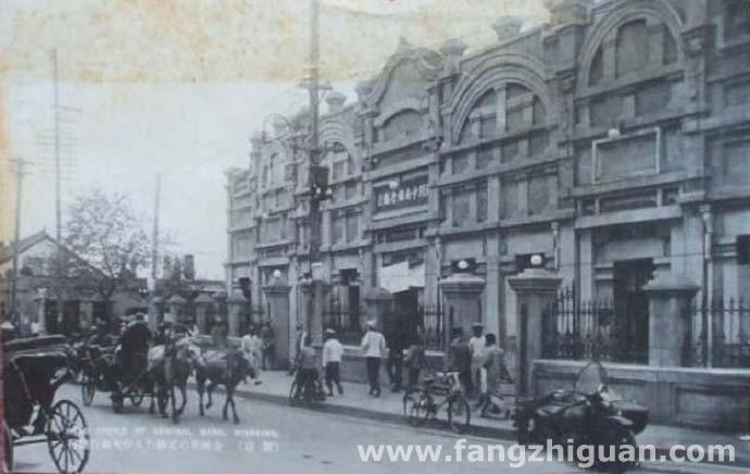 伪满初期的满洲中央银行总行,这栋建筑即为原吉林永衡官银钱号长春分号旧址。