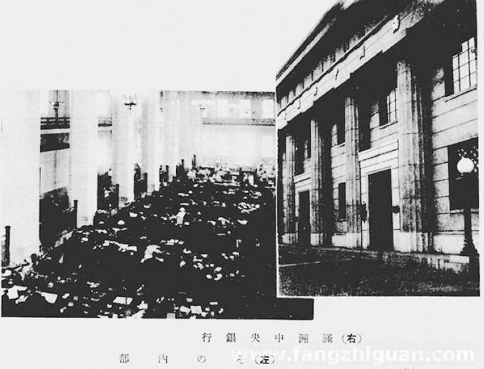 1934年3月将吉林永衡官银钱号长春分号旧址拆除后新建的满洲中央银行总行