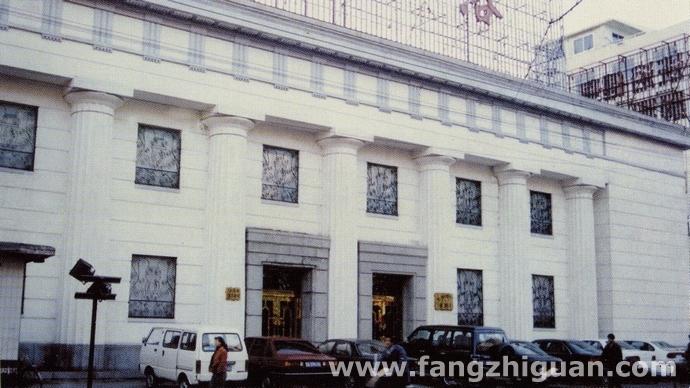 上世纪90年代,早期的满洲中央银行总行旧址。