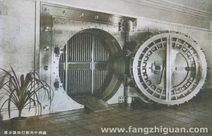 伪满时期的满洲中央银行总行金库