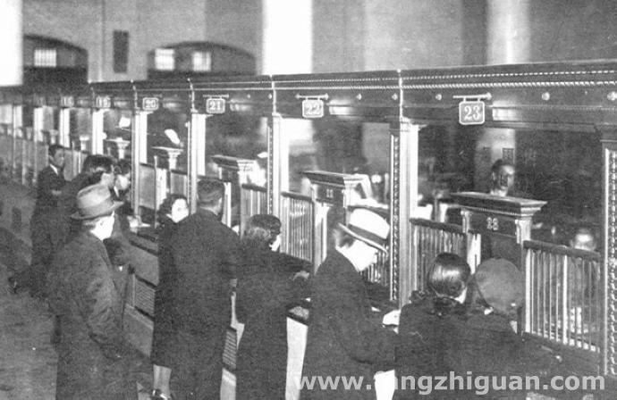 伪满时期的满洲中央银行总行营业室汇兑窗口