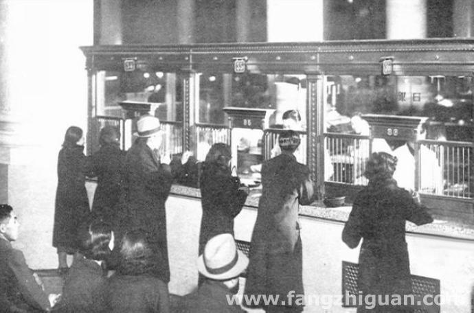 伪满时期的满洲中央银行总行营业室现金窗口