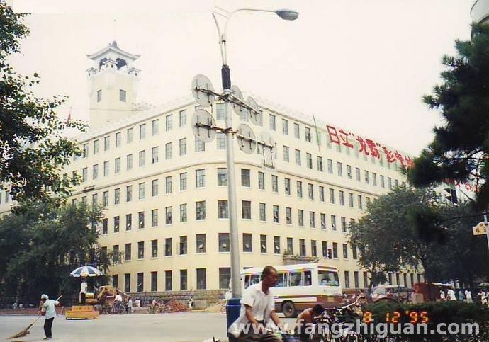 1995年8月12日,新京三菱康德会馆旧址