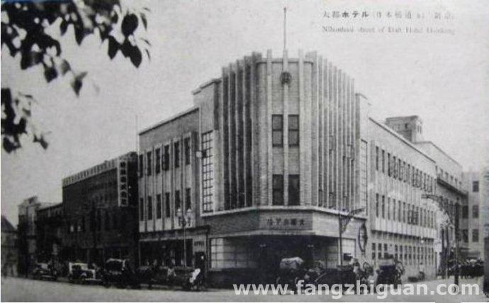 伪满时期的新京大阳旅馆