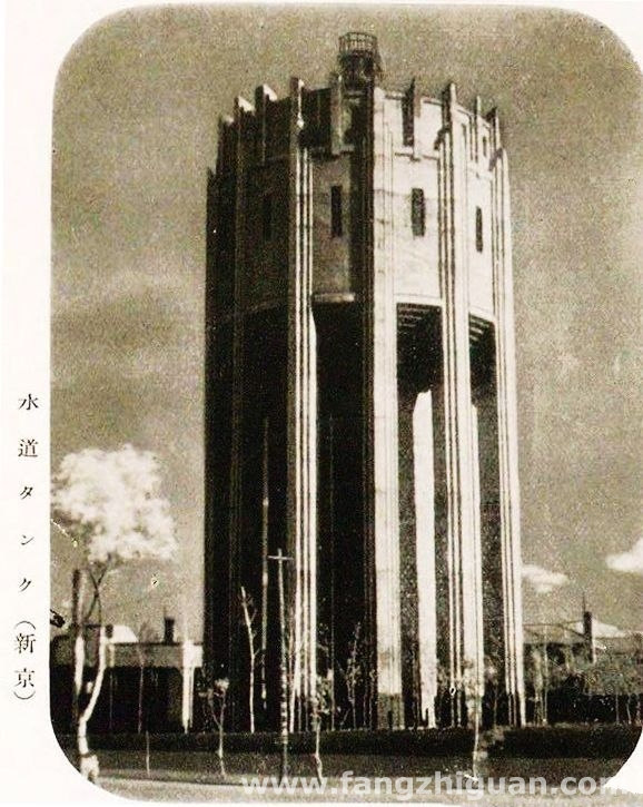 新京敷岛通给水塔