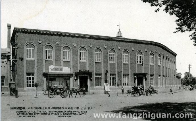 伪满时期的满洲电业株式会社新京支店