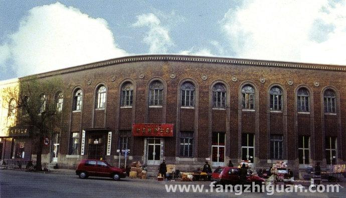 上世纪90年代时的满洲电业株式会社新京支店旧址