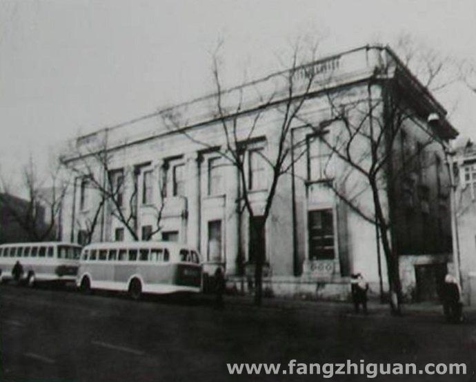 上世纪80年代时的横滨正金银行长春支店旧址