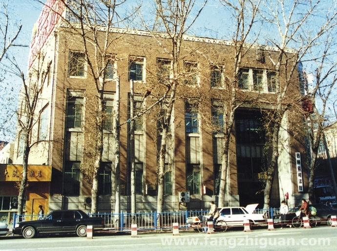 上世纪90年代时的伪满洲国通信社和满洲弘报协会旧址