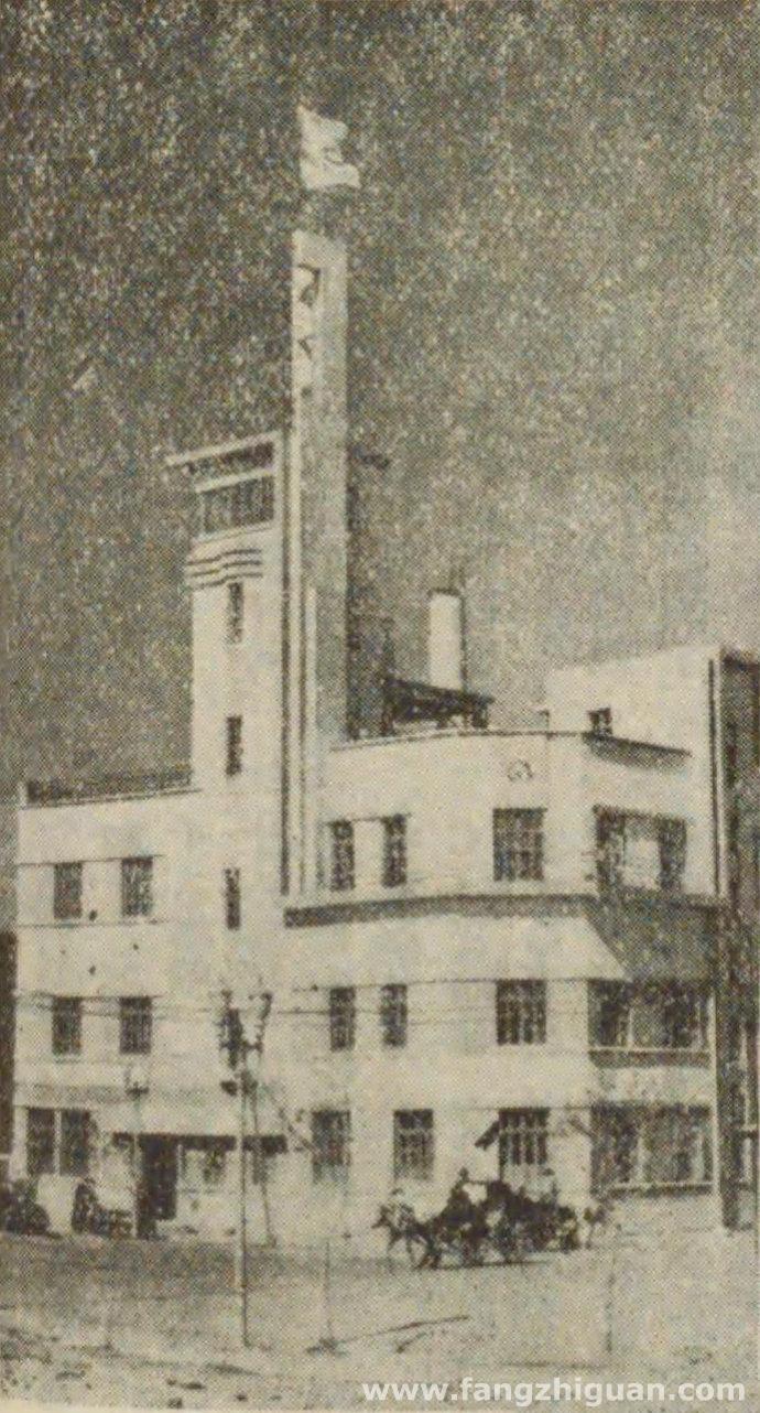 1938年,大新京日报社。