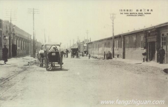 洮南三経路(康楽街改)