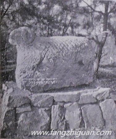 新京白山公园内的石羊